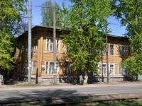 Нижний Новгород, улица Анри Барбюса, дом 20. многоквартирный дом