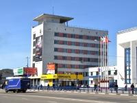 下諾夫哥羅德, 火车站 НИЖНИЙ НОВГОРОД-МОСКОВСКИЙ, железнодорожный вокзал, Revolyutsii square, 房屋 2А