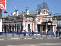 Nizhny Novgorod, Revolyutsii square, house 2. office building