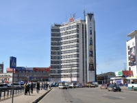Nizhny Novgorod, Revolyutsii square, house 7. office building