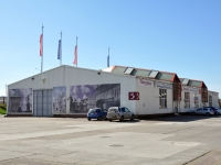 Нижний Новгород, улица Совнаркомовская, дом 13 к.5. автосалон Автория