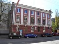Нижний Новгород, улица Совнаркомовская, дом 21. правоохранительные органы