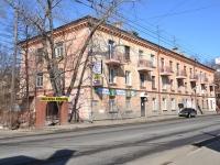 Нижний Новгород, улица Совнаркомовская, дом 40. многоквартирный дом