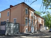 Нижний Новгород, улица Украинская, дом 86. школа творчества