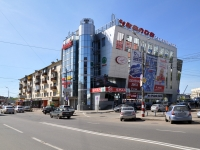 Нижний Новгород, торговый центр ЧКАЛОВ, улица Чкалова, дом 1В
