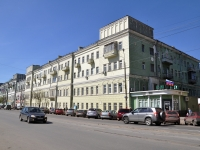 Nizhny Novgorod, Chkalov st, house 5. Apartment house