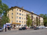 Нижний Новгород, улица Чкалова, дом 11. многоквартирный дом