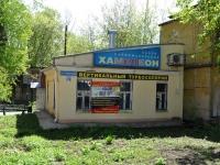 Нижний Новгород, улица Чкалова, дом 12А. салон красоты Хамелеон