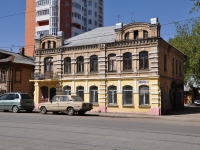 Nizhny Novgorod, Chkalov st, house 17. Apartment house