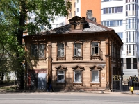 Nizhny Novgorod, Chkalov st, house 21. Apartment house