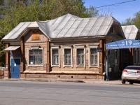 Нижний Новгород, улица Чкалова, дом 27. офисное здание