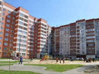 Nizhny Novgorod, Chkalov st, house 37 к.1. Apartment house