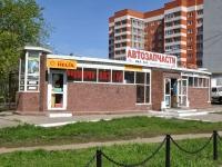 Нижний Новгород, улица Чкалова, дом 37А. магазин