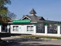 Нижний Новгород, проезд Ярмарочный, дом 10 к.2. магазин Церковная лавка