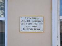 Нижний Новгород, школа №33 , Урожайный переулок, дом 4