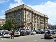 Фото Educational institutions Novosibirsk