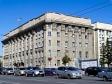 Фото органов власти и общественных зданий Новосибирска