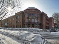 Novosibirsk,  , house 24. museum