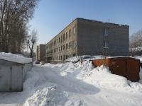 Новосибирск, улица Военного Городка территория, дом 2. общежитие