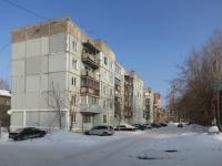 Новосибирск, улица Военного Городка территория, дом 428. многоквартирный дом