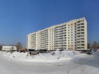 Новосибирск, улица Военного Городка территория, дом 774. многоквартирный дом