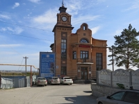 Новосибирск, улица Акмолинская, дом 29. бытовой сервис (услуги)