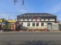 Новосибирск, Красноармейская ул, дом 97