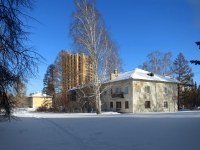 Novosibirsk,  , house 22. Apartment house
