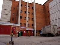 Novosibirsk,  , house 1. office building
