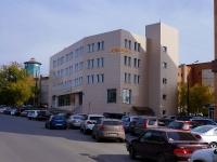 Novosibirsk,  , house 1/1. office building