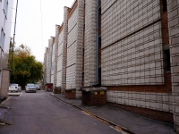 Novosibirsk,  , house 3. office building