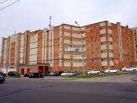 Novosibirsk,  , house 5. office building