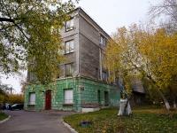 Novosibirsk,  , house 17А. school