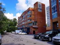 Novosibirsk,  , house 6. Apartment house