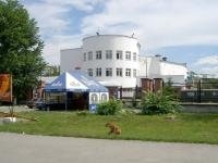 Новосибирск, улица Римского-Корсакова, дом 1/1. магазин
