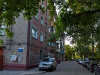 Новосибирск, улица Римского-Корсакова, дом 1. многоквартирный дом