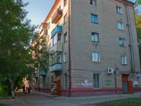 Novosibirsk, Rimsky-Korsakov st, house 1. Apartment house