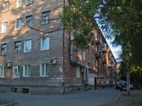 Новосибирск, улица Римского-Корсакова, дом 2. многоквартирный дом