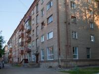 Новосибирск, улица Римского-Корсакова, дом 3/1. многоквартирный дом