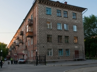 Новосибирск, улица Римского-Корсакова, дом 4. многоквартирный дом