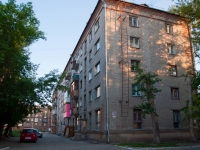 Новосибирск, улица Римского-Корсакова, дом 5/1. многоквартирный дом