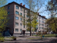 Novosibirsk, Rimsky-Korsakov st, house 7 с.2. Apartment house
