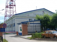 Новосибирск, улица Римского-Корсакова, дом 9. офисное здание ГТРК Новосибирск