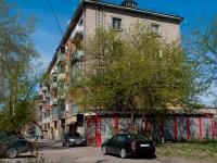 Novosibirsk, Rimsky-Korsakov st, house 12. Apartment house
