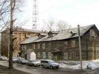 Новосибирск, переулок Римского-Корсакова 2-й, дом 7. многоквартирный дом