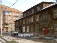 Novosibirsk, 2nd Rimsky-Korsakov alley, house 8. Apartment house