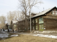 Novosibirsk, 2nd Rimsky-Korsakov alley, house 9. Apartment house