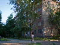 Novosibirsk, st Seraphimovich, house 1/1. Apartment house