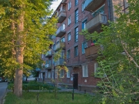 Novosibirsk, st Seraphimovich, house 1/2. Apartment house