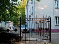 Новосибирск, улица Серафимовича, дом 1/3. многофункциональное здание